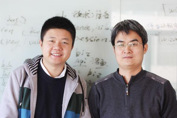 为知笔记CEO李峻:走差异化道路 欲分羹企业协作市场